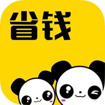 小熊省钱app