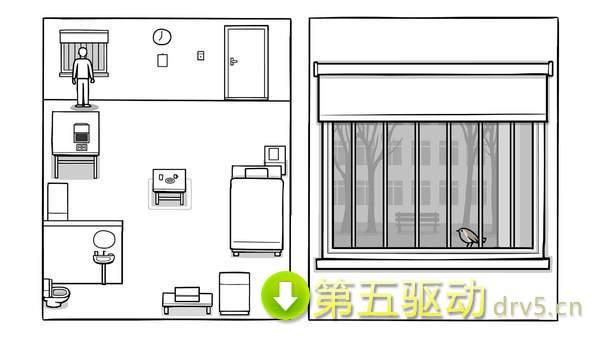 The White Door安卓版图3