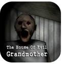 恐怖祖母游戏