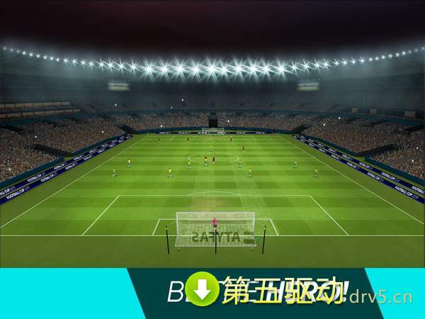 足球世界杯2020游戏图4
