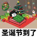 圣诞节求礼物表情包大全