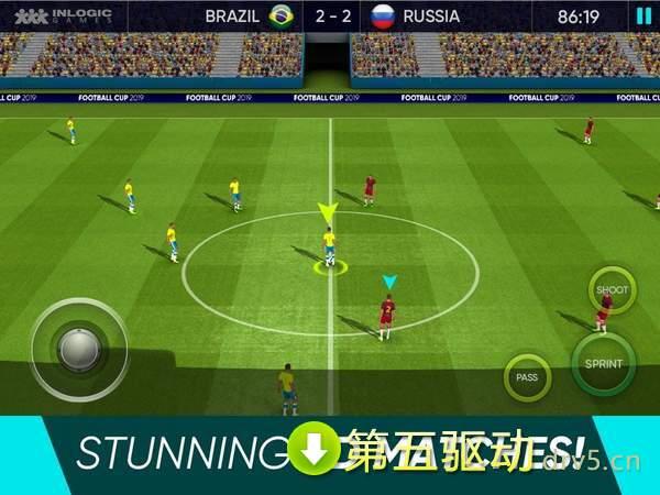 足球世界杯2020游戏图1