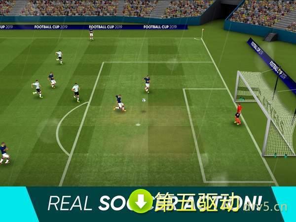 足球世界杯2020游戏图3