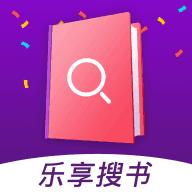 乐享免费阅读app