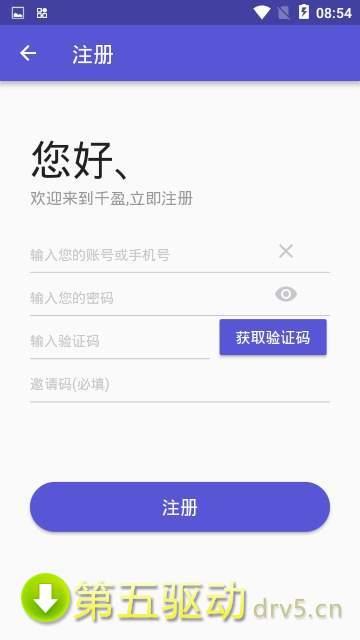 千盈app图3