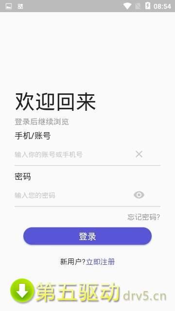 千盈app图2