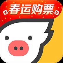 飞猪最新版app