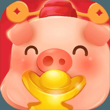 歡樂養豬場游戲最新版