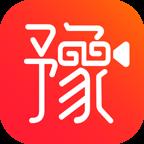 豫视频app