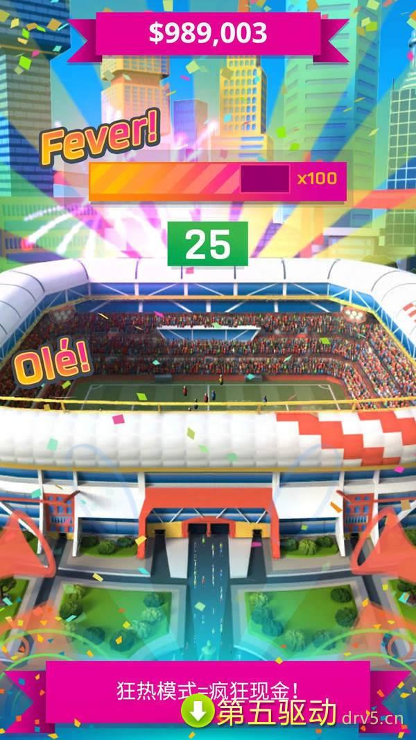 点点足球俱乐部游戏图2