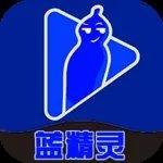 蓝精灵视频app