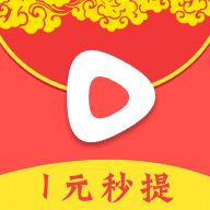 头条视频红包赚钱app
