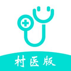 医叮村医app