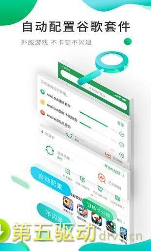 OurPlay官网版图4