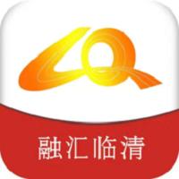 融匯臨清app