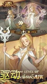 冒險王之劍與遠征圖1