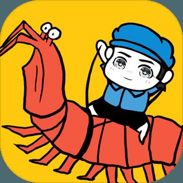 皮皮虾传游戏破解版无限钻石金币
