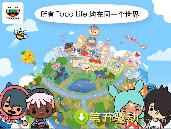 托卡世界万圣节游戏完整版图4