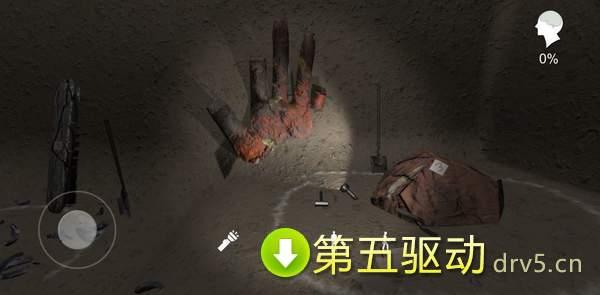 孙美琪疑案2图2
