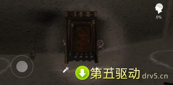 孙美琪疑案2图3