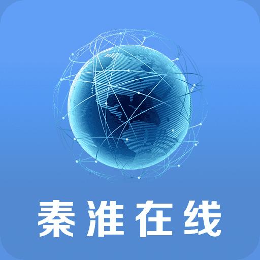 秦淮在线app