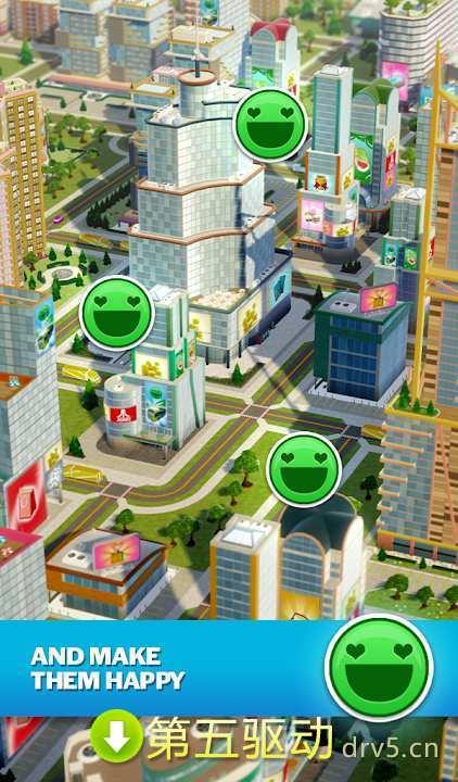 城市乌托邦图1