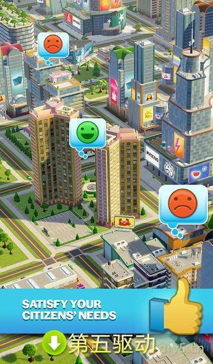 城市乌托邦图3