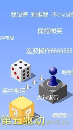 跳跳跳方块最新红包版图4