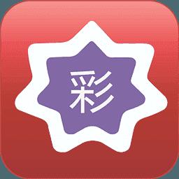 �I航彩票官�W版app