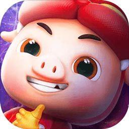 猪猪侠之竞速小英雄手游