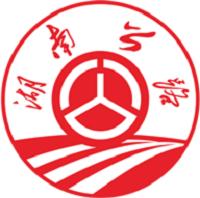 靖州智慧公路APP