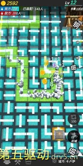 格子攻城图2