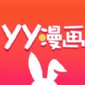 yy漫画韩国漫画大全破解版