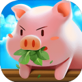 全民养猪场红包版