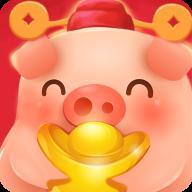 欢乐养猪场红包版app