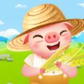 金币养猪场赚钱app