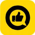 輕贊app