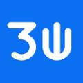 3w接单平台