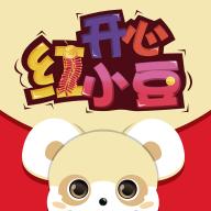 开心红小豆app