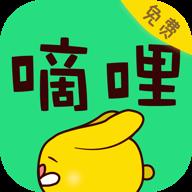 嘀哩漫畫韓國最新版