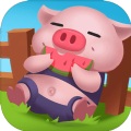 野生农场养猪红包版
