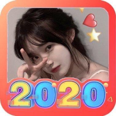 2020头像生成app