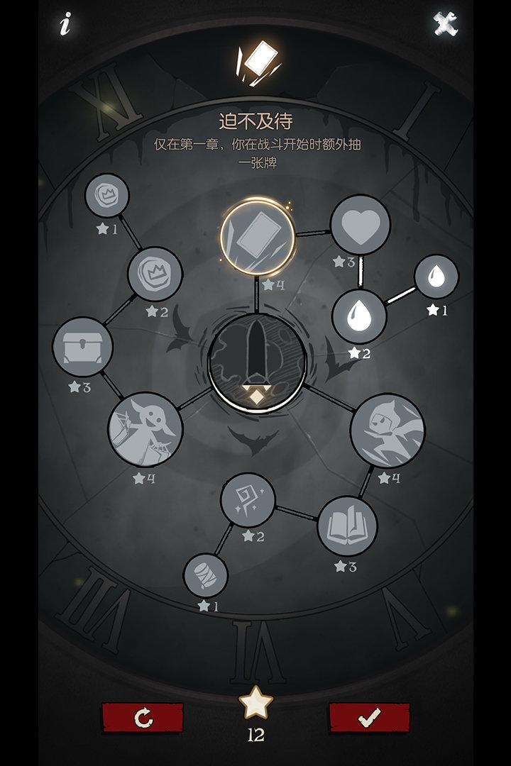 月圆之夜破解版图2