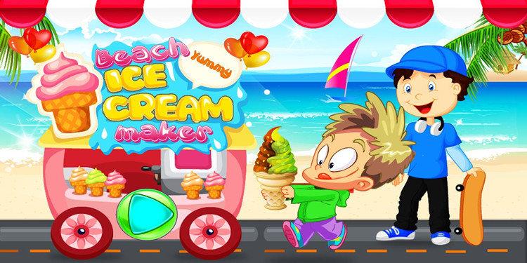 模拟果汁冰淇淋制作小游戏
