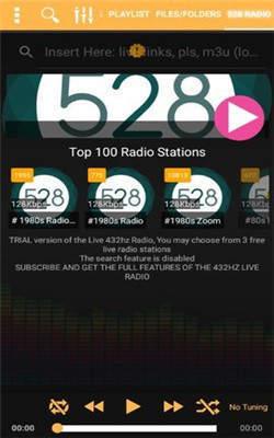 528音乐app图3