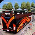 城市长途巴士驾驶模拟器