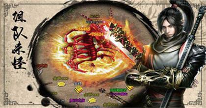 巨龙之戒传奇热血霸业