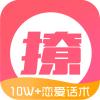 佳洺恋爱话术app