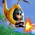 战斗直升机英雄射击最新版