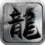 土城争霸1.4.1.9版本
